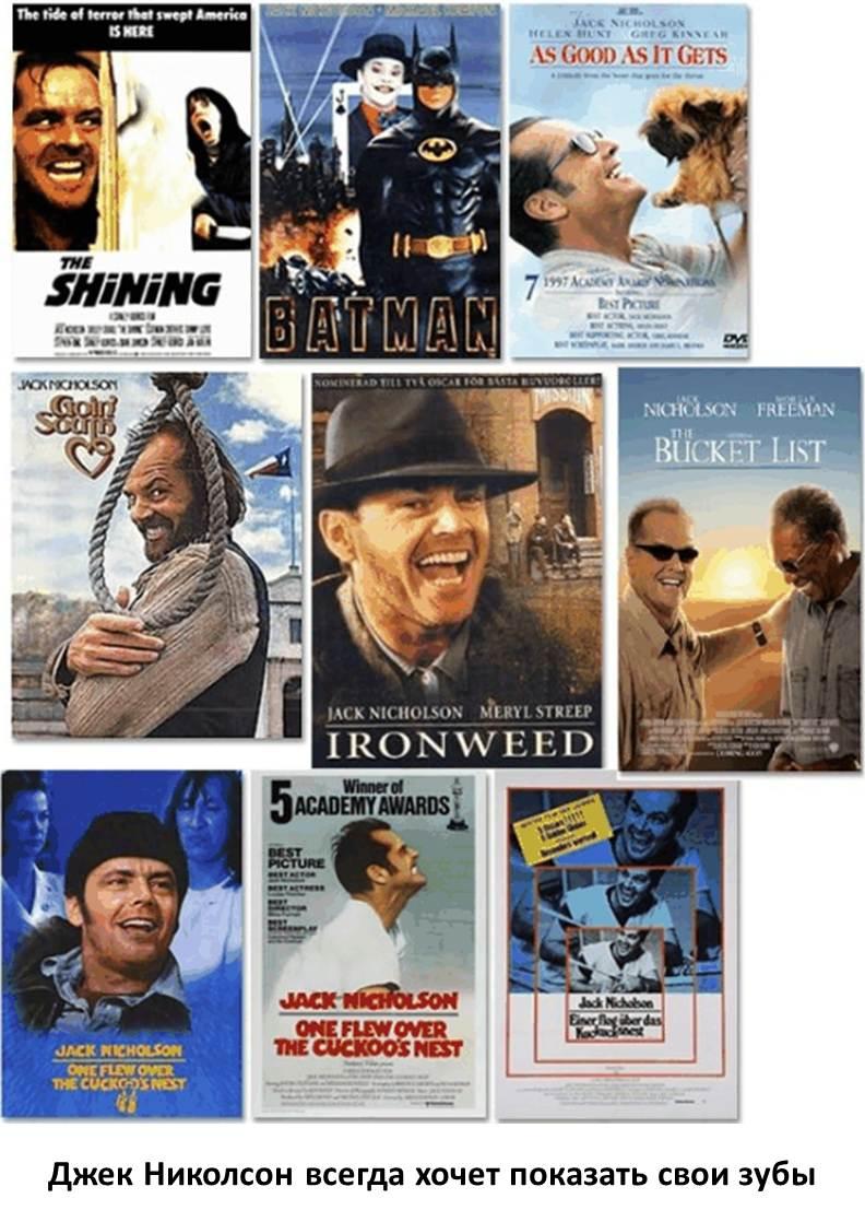 Постеры Голливуда