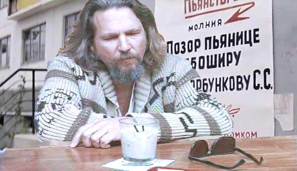 Голливудские актеры в советском кино Джефф Бриджес Бриллиантовая рука