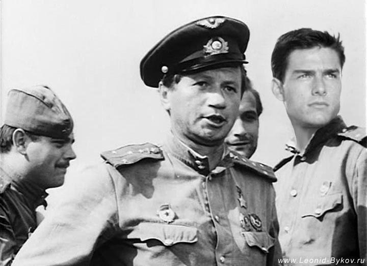 Голливудские актеры в советском кино Том Круз В бой идут одни старики