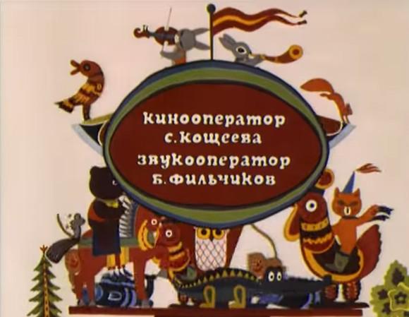 Веселая карусель № 15 Борис Фильчиков