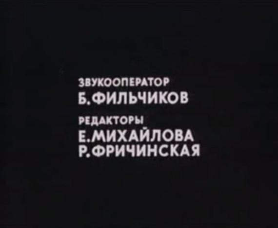 Жил-был пёс Борис Фильчиков