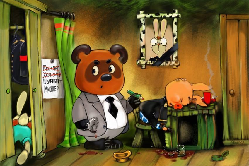 Старые мультфильмы на новый лад Винни Пух 17 мгновений весны
