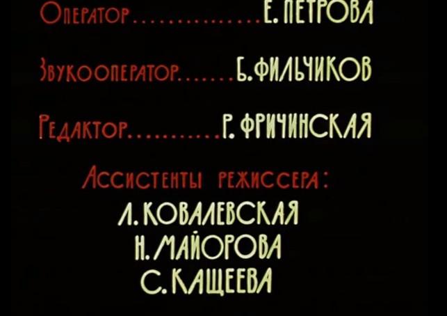 Чипполино Борис Фильчиков