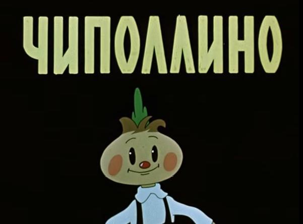 Борис фильчиков звукооператор и