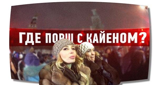 Бродяга Фишай - Ки№1 - Новый год в Москве Где Порш с Кайеном