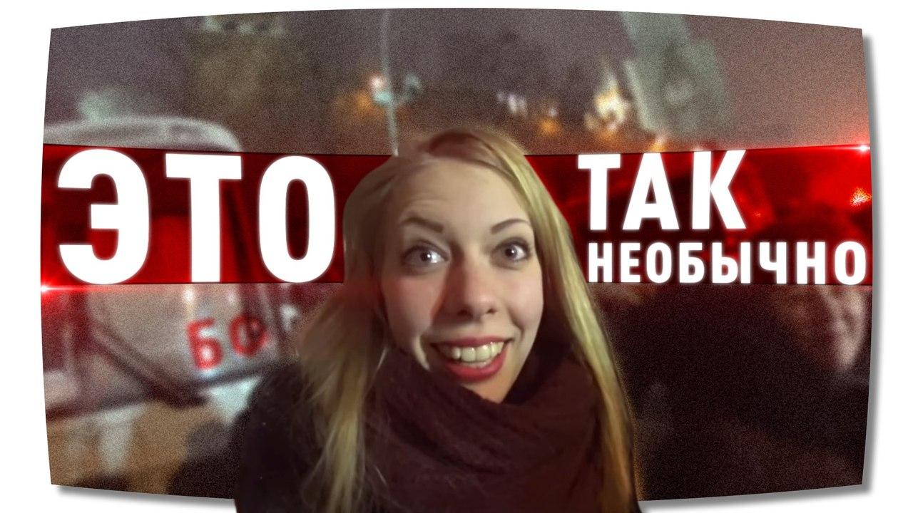 Бродяга Фишай - Ки№1 - Новый год в Москве Это так необычно