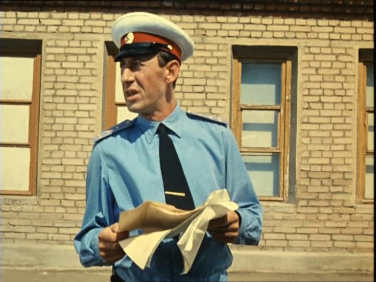 Операция «Ы» и другие приключения Шурика — Суровый милиционер - Басов