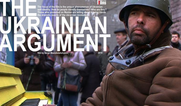Украинский аргумент фильм о Революции достоинства