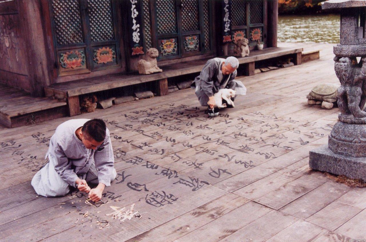 Top 250 фильмов IMDb Весна, лето, осень, зима... и снова весна (Bom yeoreum gaeul gyeoul geurigo bom) (2003)