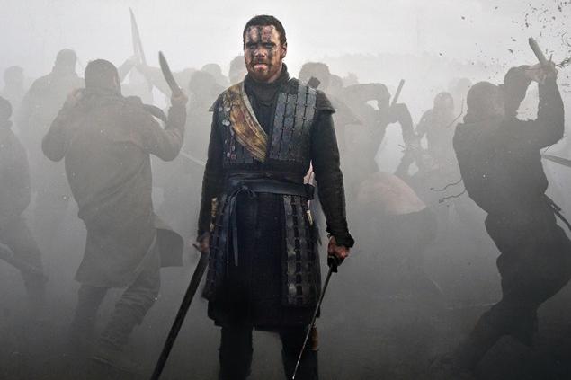 Трейлер: Макбет (Macbeth)