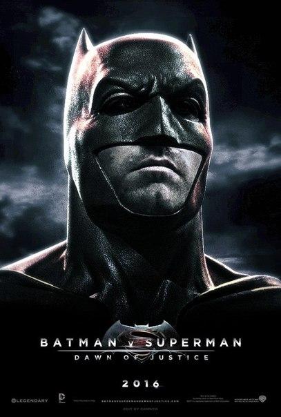 Бэтмен против Супермена На Заре справедливости постер
