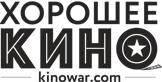 Хорошее кино – kinowar.com – Киновар