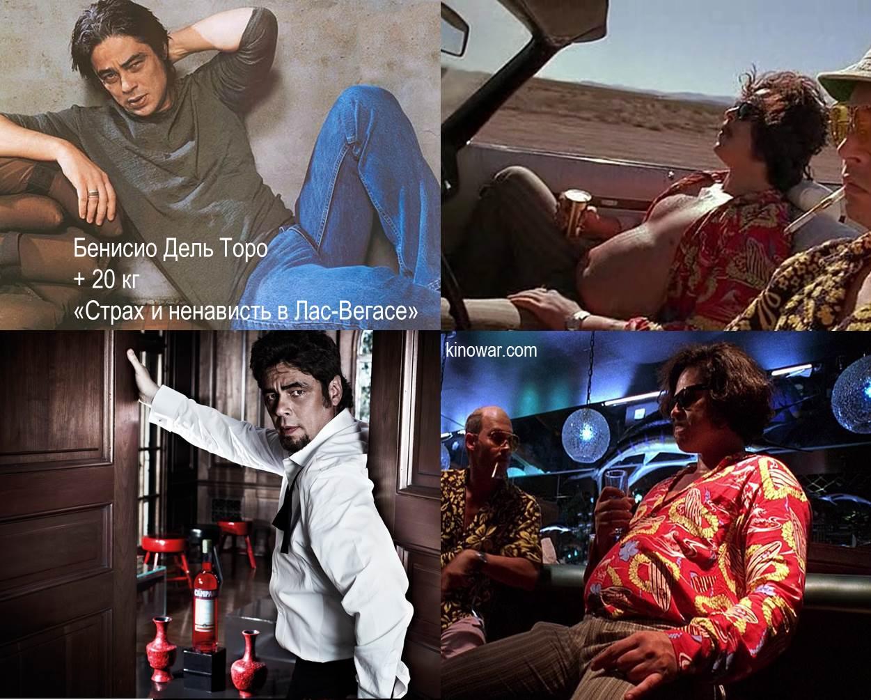 10 актеров поменявших вес ради роли
