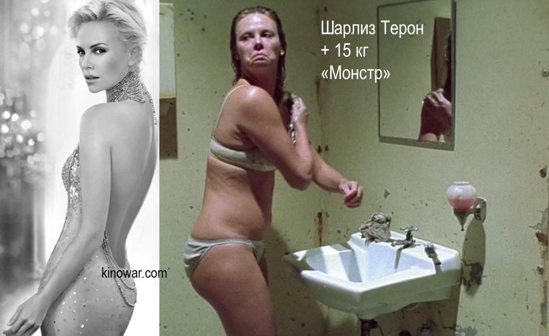 Актрисы, набравшие вес ради роли