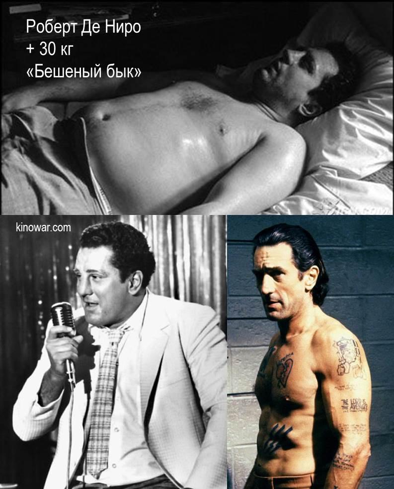 10 актеров, изменивших вес для роли