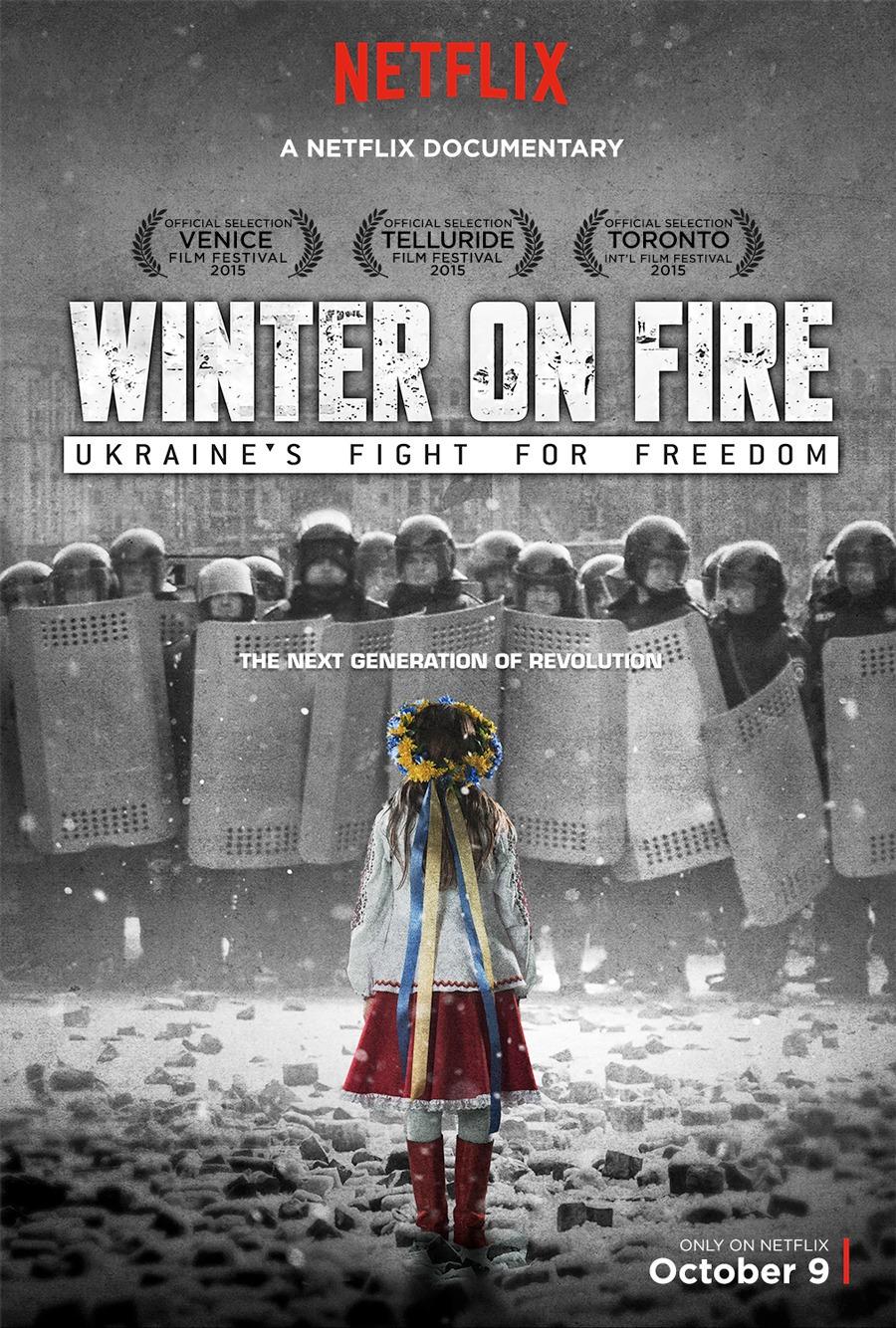Трейлер фильма о событиях на Майдане