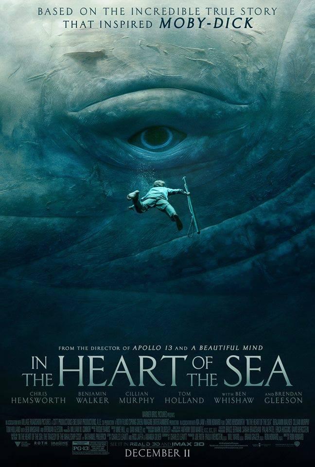 фото в сердце моря