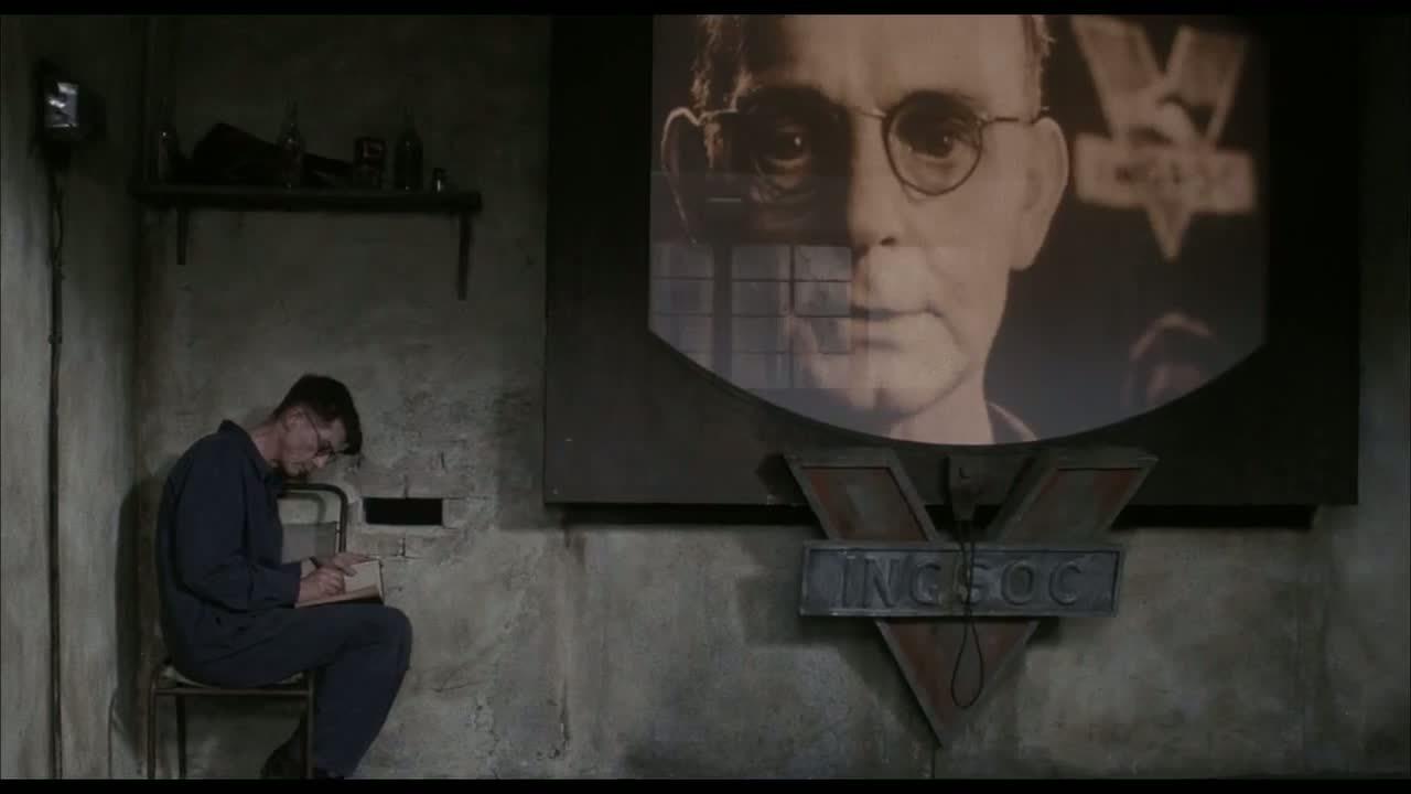 1984 кадр
