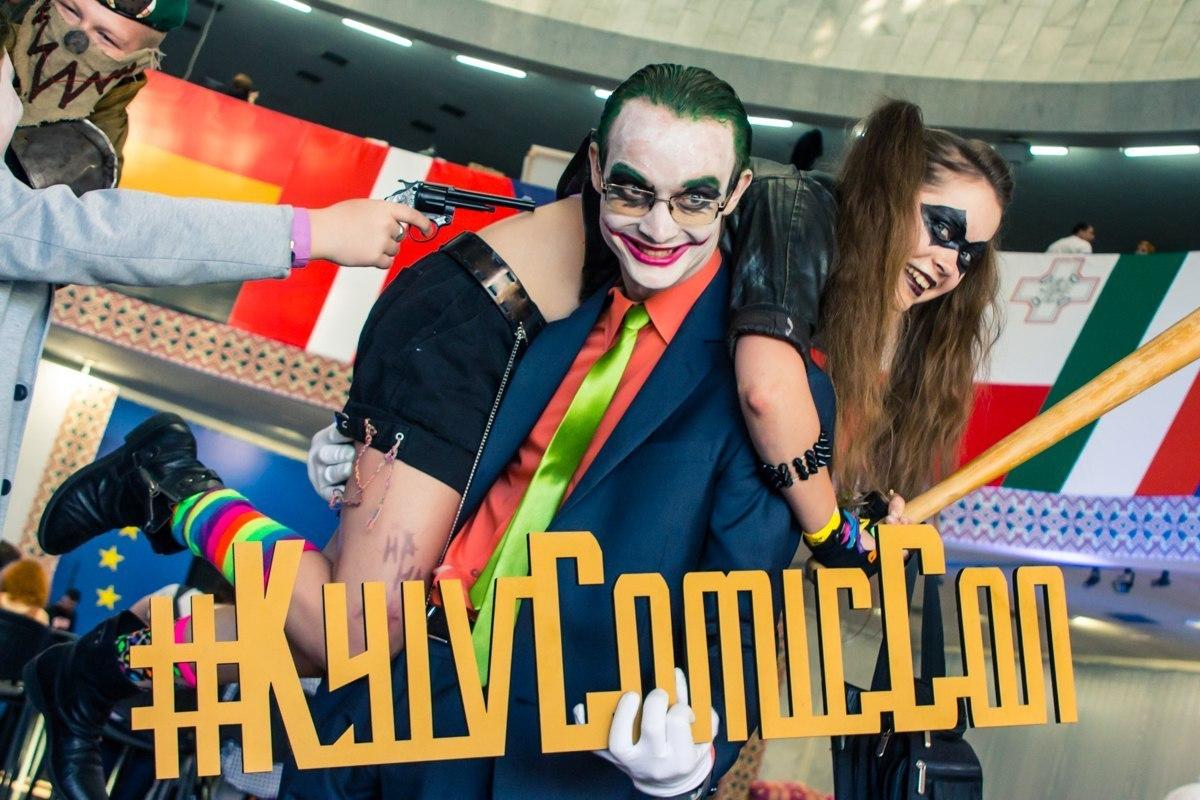 Киев Comic Con 14-15 мая