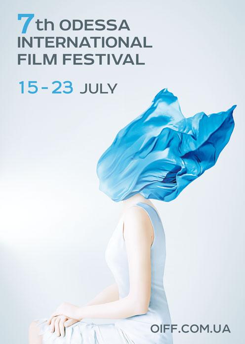 7 Одесский международный кинофестиваль