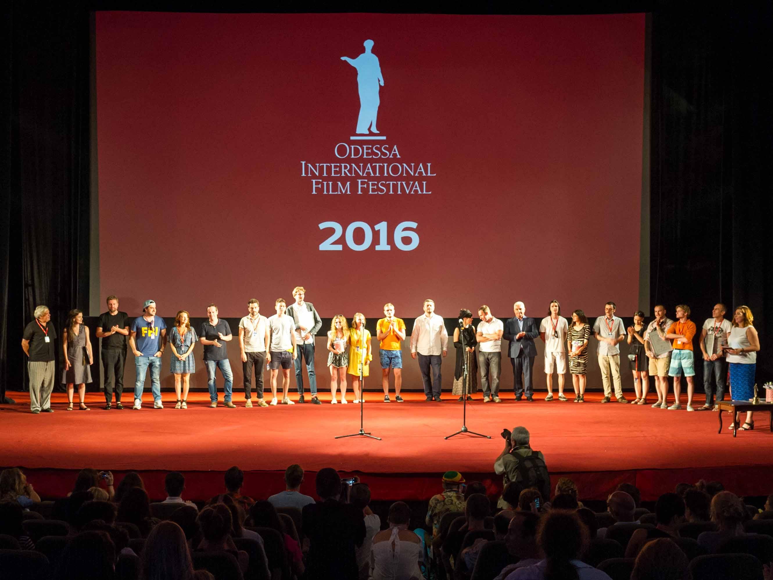 ОМКФ 2016