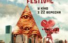 Стартует Манхэттенский фестиваль короткометражных фильмов 2016