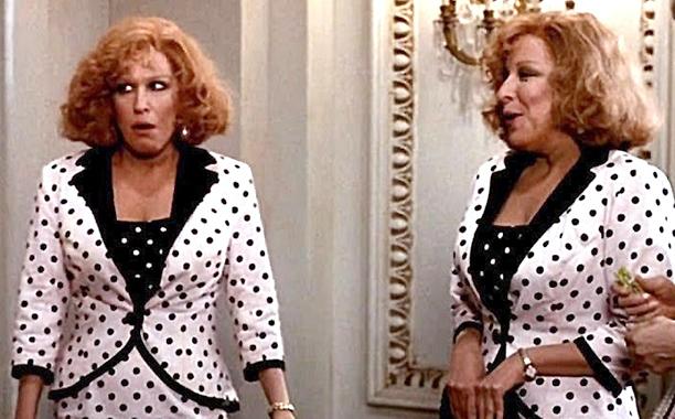Актеры игравшие близнецов Бетт Мидлер Большой бизнес