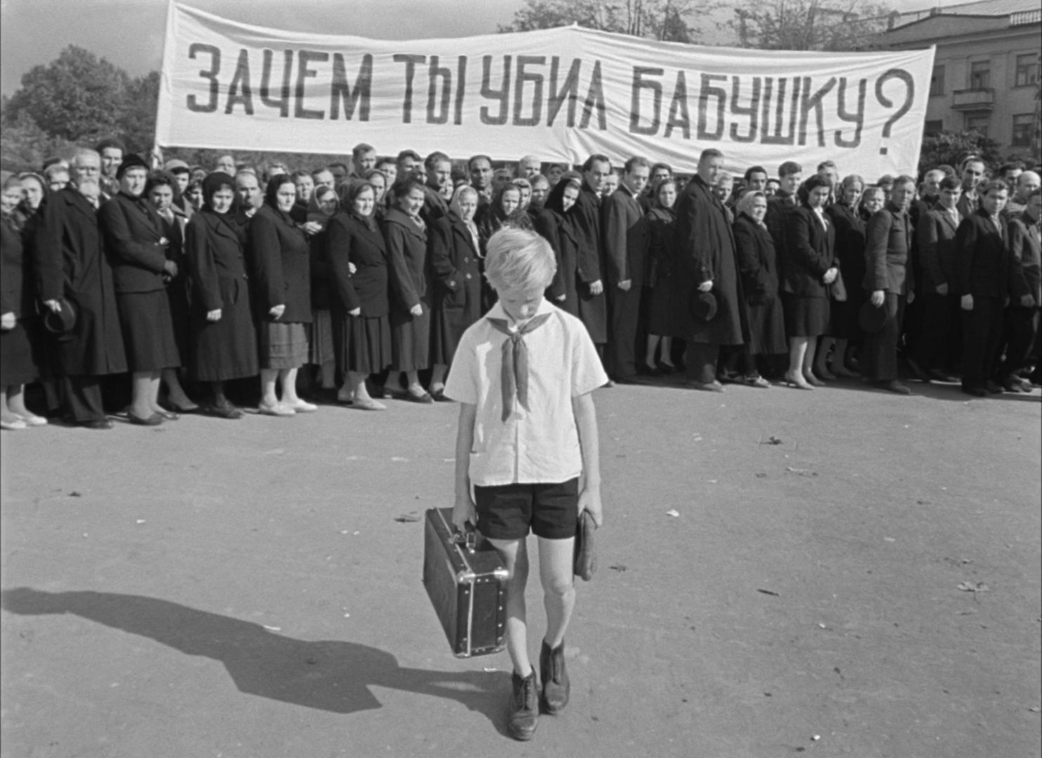 Добро пожаловать, или Посторонним вход воспрещен 1964