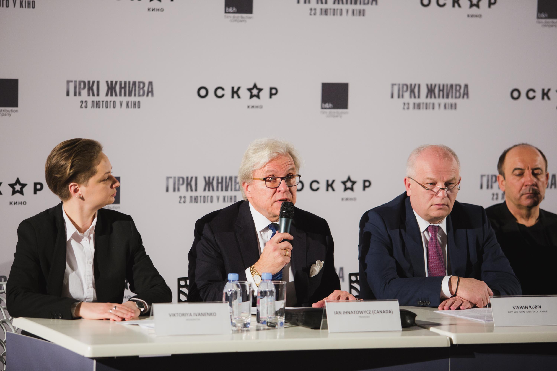 Гіркі жнива Горькая жатва пресс-конференция