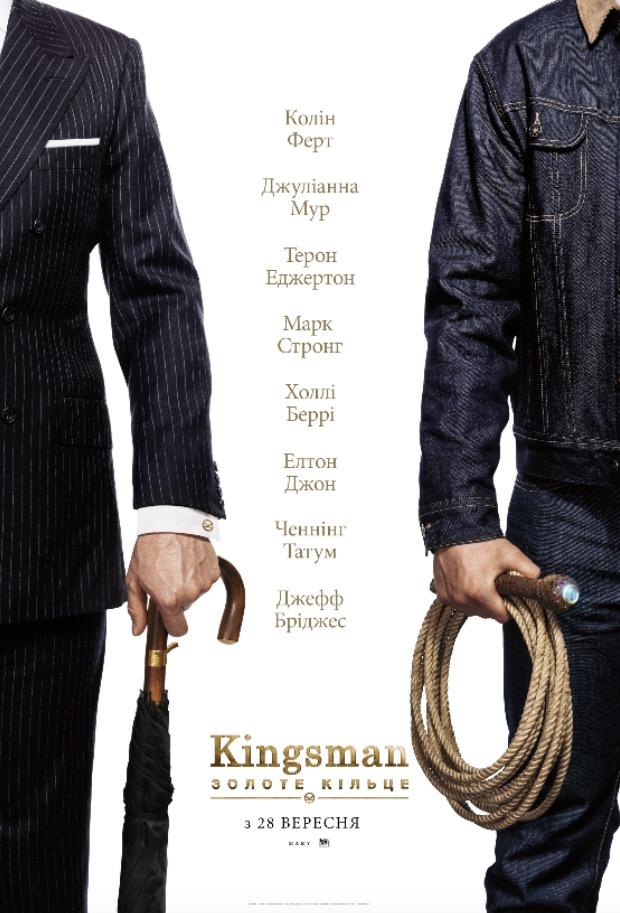 Трейлер фільму Kingsman Золоте Кільце