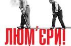 В прокат выходит отреставрированная коллекция фильмов братьев Люмьер