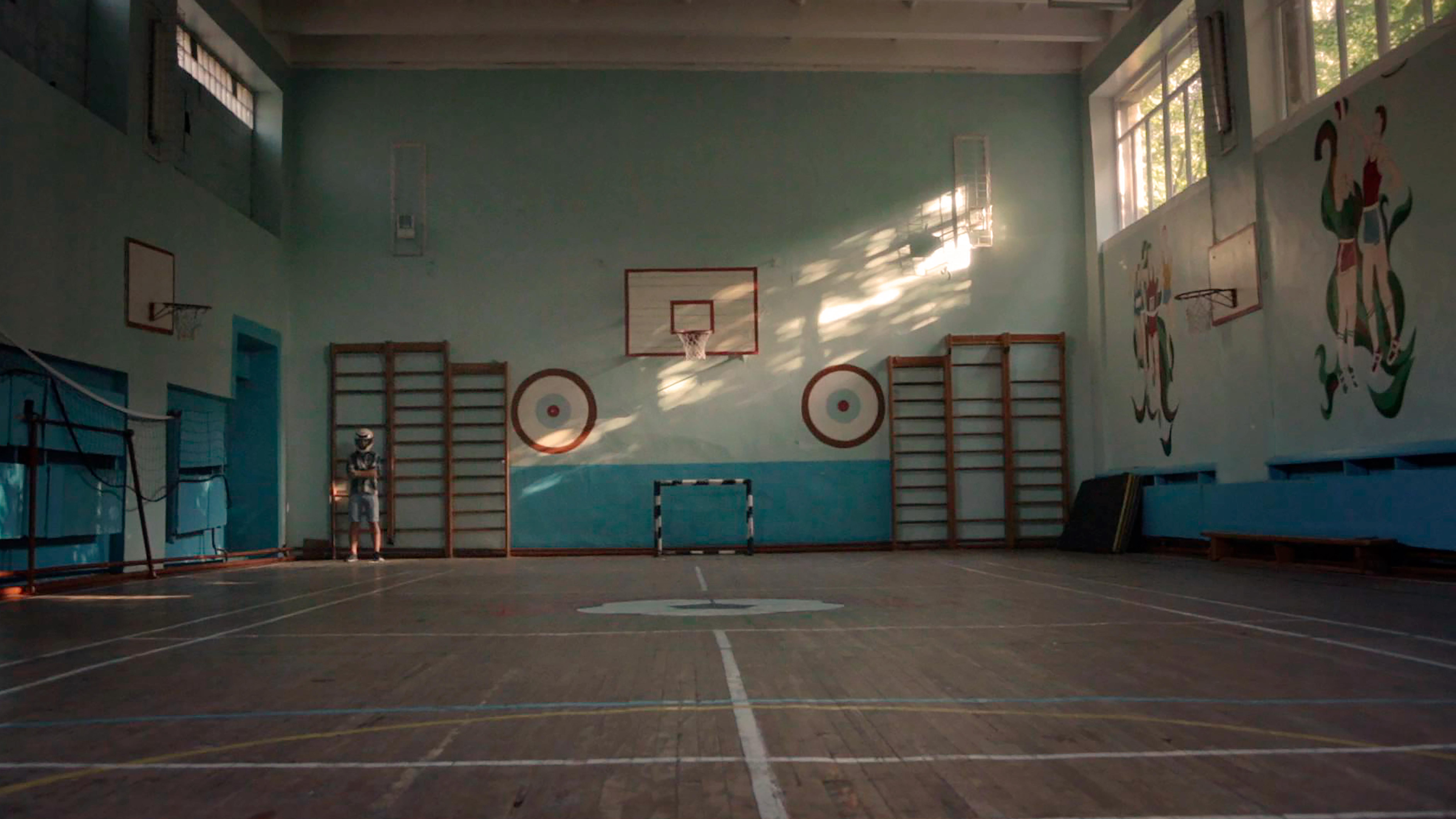 «Школа №3»