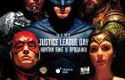 Justice League Day – допрем'єрний показ «Ліги Справедливості» стане святом для фанатів коміксів